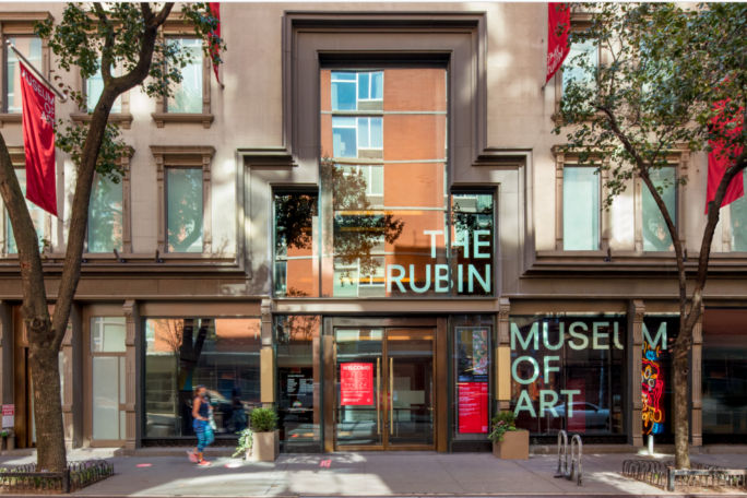 Exterior view of the Rubin Museum